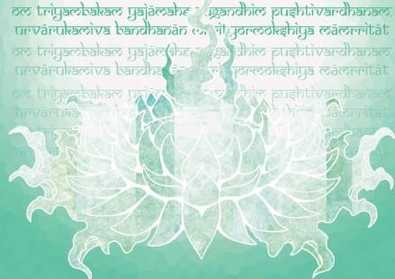 mahamrityunjaya mantra grn
